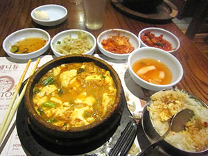 Soft-tufo-soup-So-Dong-Gong-Fort-Lee-NJ